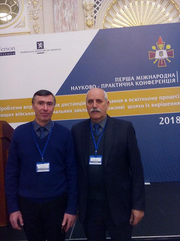 Фото конференцій